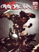 X-特攻队漫画16